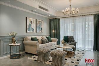 100平米三室一厅英伦风格客厅装修图片大全