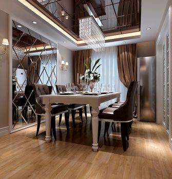 90平米欧式风格餐厅图