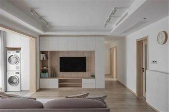 100平米四北欧风格客厅装修图片大全