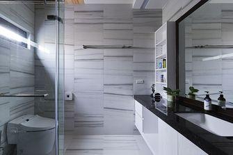 80平米一居室现代简约风格卫生间图片大全