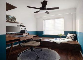 80平米三室一厅新古典风格书房效果图