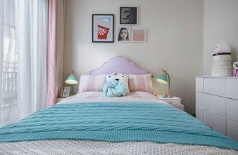 120平米三室一厅宜家风格儿童房装修案例