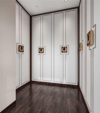 140平米三室三厅中式风格衣帽间装修图片大全