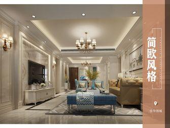 140平米四室两厅欧式风格客厅图片大全
