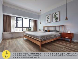 90平米北欧风格卧室欣赏图