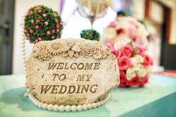 Uily婚礼策划