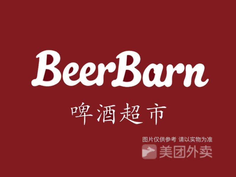 Beer Barn啤酒超市