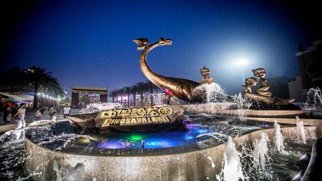 常州锦江国际大酒店1晚 恐龙园门票 恐龙谷温泉门票 双早